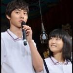 山崎賢人&土屋太鳳が『火曜サプライズ』に出演!ファンから嫉妬の嵐、2人の熱愛疑惑は本当なのか?