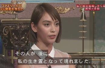 滝沢カレン日本語