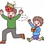 節分でダイエット?福豆のカロリーとは!なぜ恵方巻を食べるの?