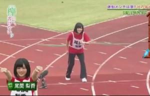 尾関走り方3