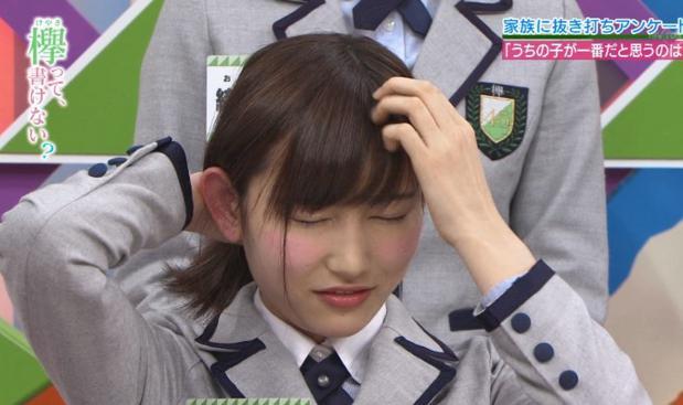志田愛佳髪型3