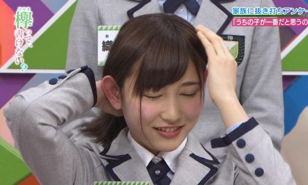 志田愛佳髪型6