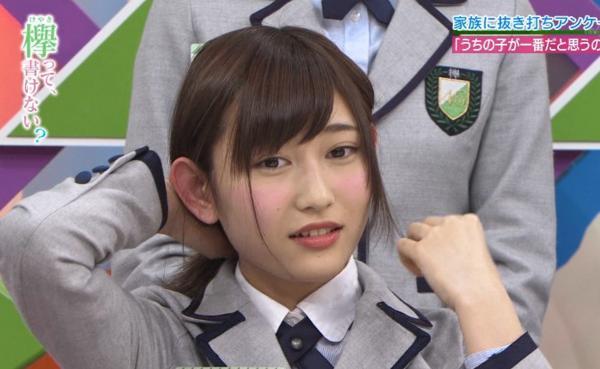 志田愛佳髪型8