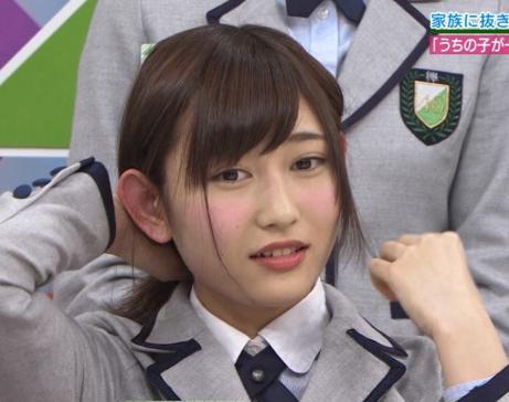 志田愛佳1