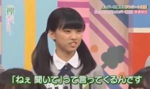 渡邉理佐ツンデレ5