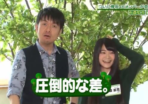 石森虹花顔5