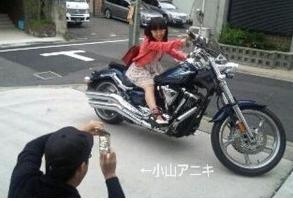 悠木碧バイク