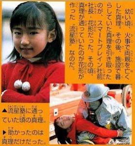 悠木碧の画像 p1_16