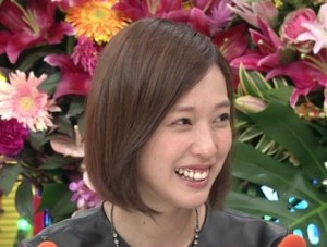 戸田恵梨香歯茎
