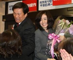 森田健作妻2