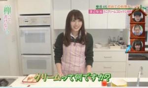 渡辺梨加料理