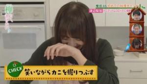 渡辺梨加料理10