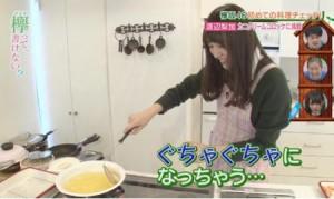 渡辺梨加料理11