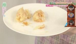 渡辺梨加料理12