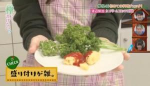 渡辺梨加料理13
