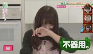 渡辺梨加料理5