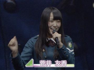 菅井友香笑顔