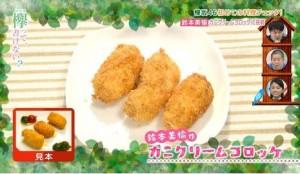 鈴本美愉料理11