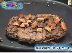 高垣彩陽料理2