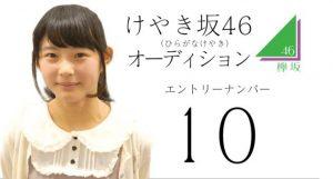 けやき坂46・10