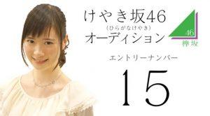 けやき坂46・13