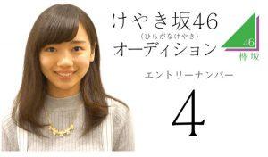 けやき坂46・4