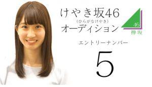 けやき坂46・5