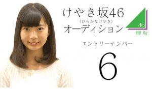 けやき坂46・6