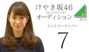 けやき坂46・8