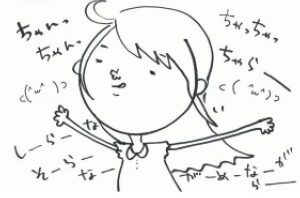 井口裕香絵2