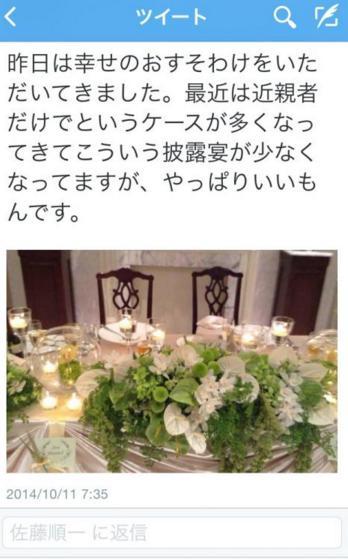 櫻井孝宏結婚式