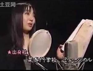 緒方恵美若い頃2