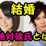 新垣里沙と小谷嘉一の結婚は舞台・絶対彼氏がきっかけ?動画有