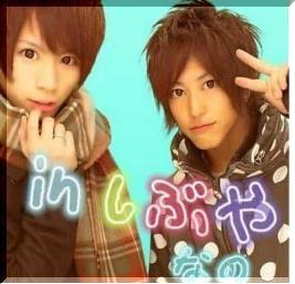 佐野岳双子2