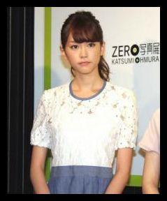 桐谷美玲ZERO2