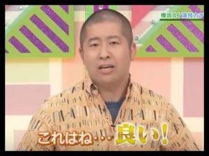 渡辺梨加澤部