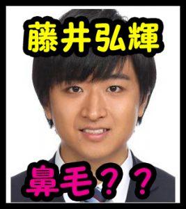 藤井弘輝の画像 p1_28