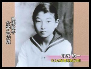 黒柳徹子若い頃画像3