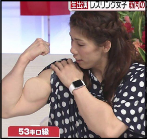 吉田沙保里腕筋肉画像
